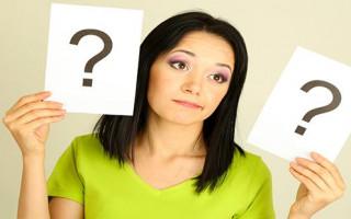 Бывает ли цистит без болей во время мочеиспускания