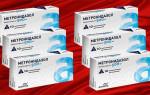 Цистит и Метронидазол