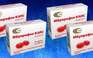 Ибупрофен от цистита