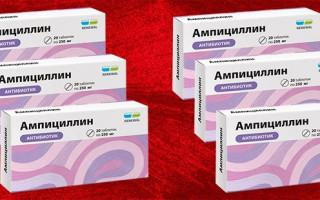 Ампициллин и цистит