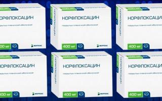 Норфлоксацин в терапии цистита