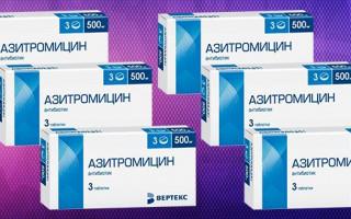 Азитромицин от цистита