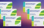 Метилурацил от цистита