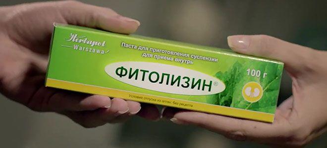 Фитолизин, отзывы при цистите, инструкция по применению пасты ...