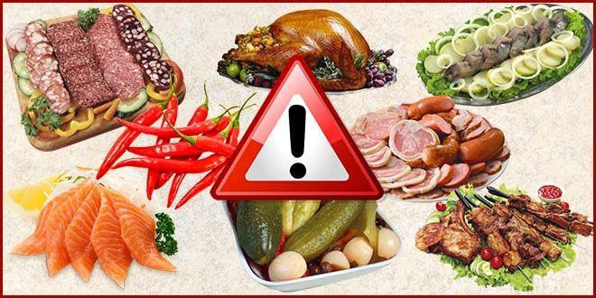 Осторожно еда