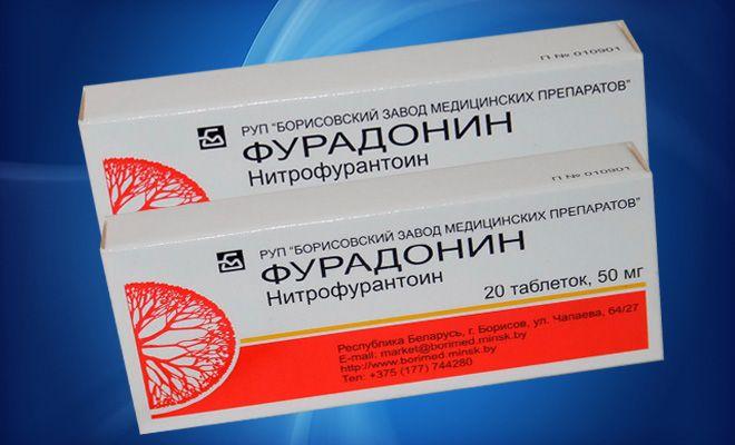 противомикробный препарат