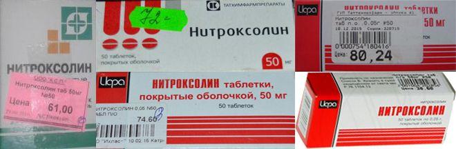 цена нитроксолин