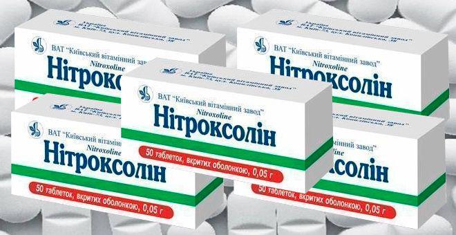 препарат1