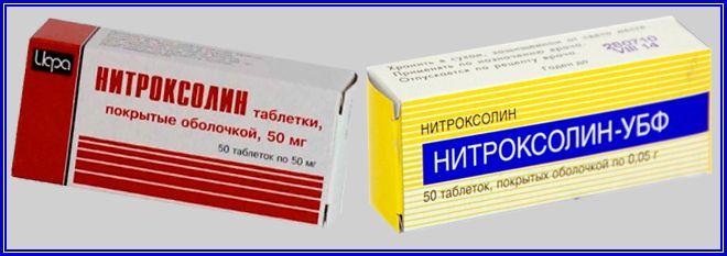 Флемоксин от цистита