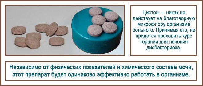 таблетка1