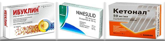 Лекарственные препараты от цистита