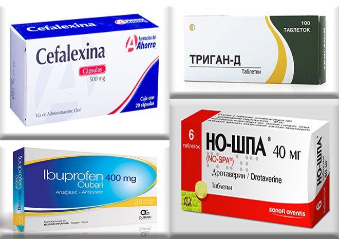Как снять боль при цистите обзор препаратов и лечебных процедур