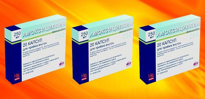 качественный антибиотик