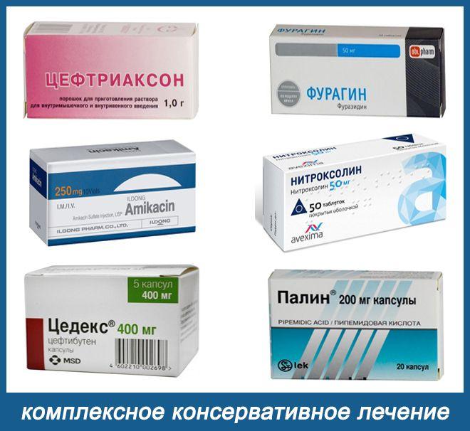 комплексное лечение