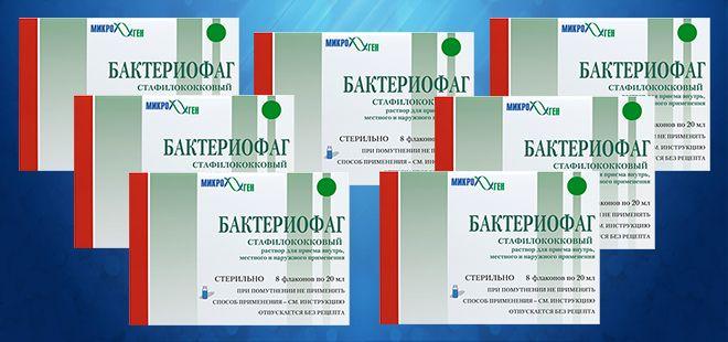 замена антибиотиков