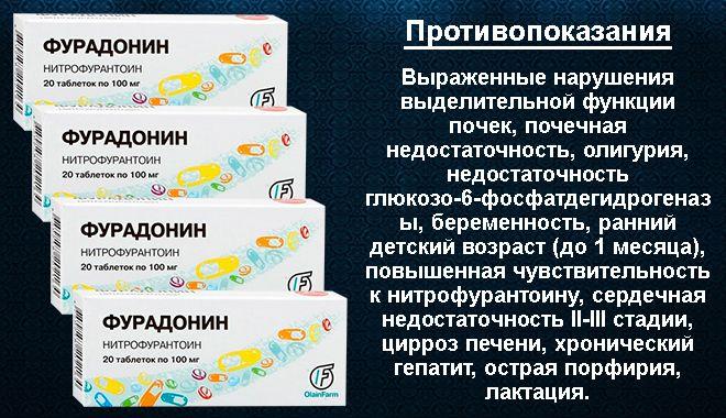 Бактерицидный