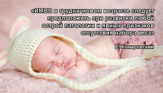 Е. Комаровский