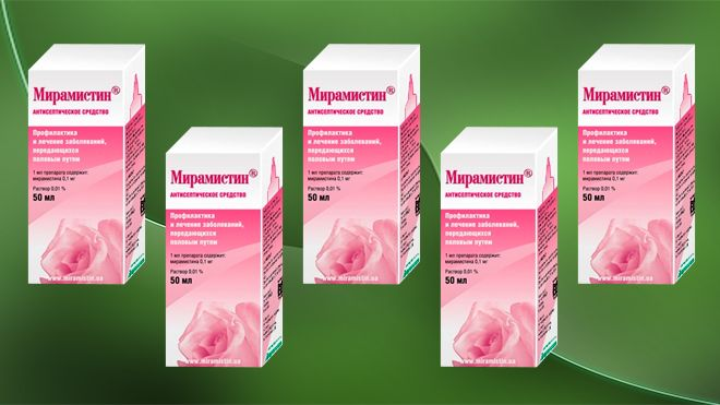 антисептический препарат