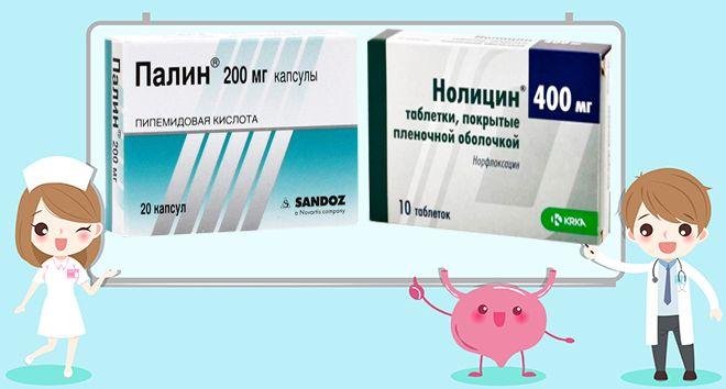 резервные препараты