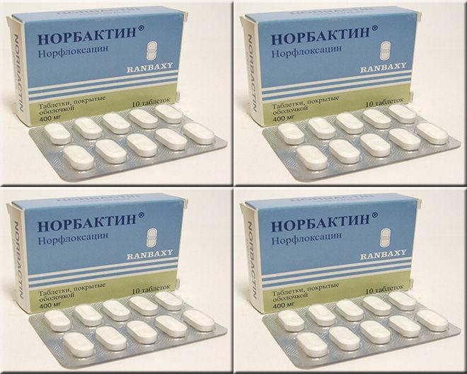 Лекарства группы фторхинолонов