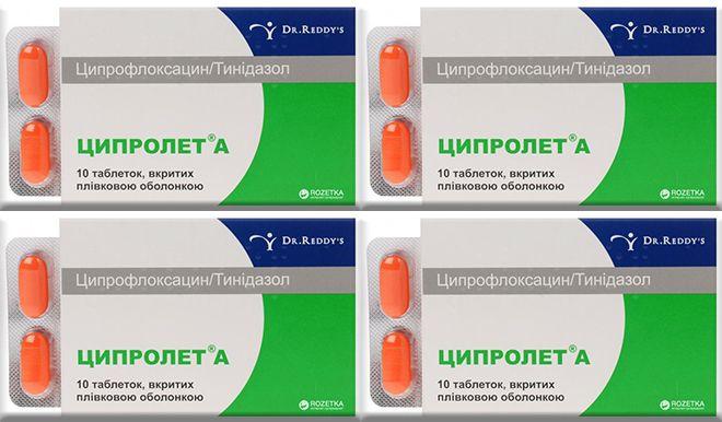 antimikrobnyj