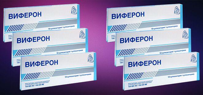 immunomoduliruyushchiy