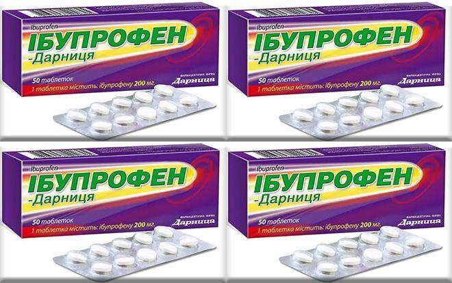 polnostyu-biotransformiruetsya