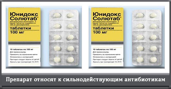 preparat-antibiotik