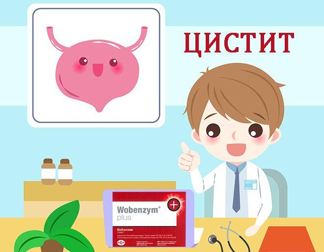 raspadayutsya-i-vyvodyatsya